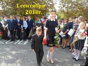 SAM_9665